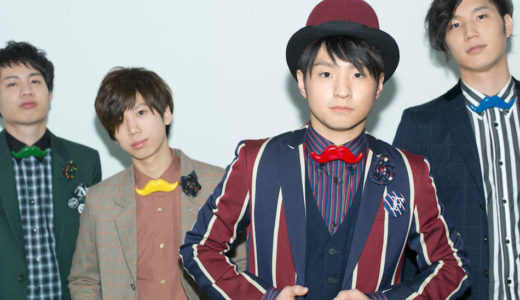 Official髭男dism「宿命」甲子園 高校野球応援ソング