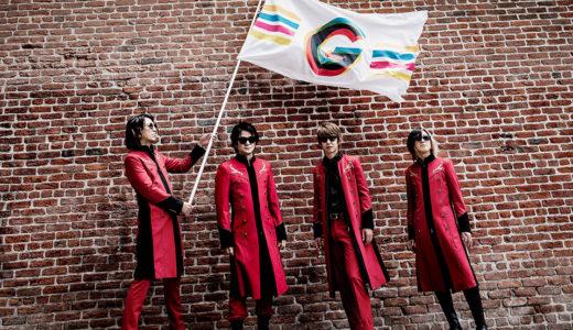 GLAYがベストアルバムREVIEWⅡを発売決定