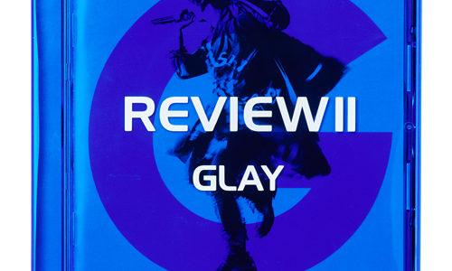 GLAY ベストアルバム REVIEWⅡ 発売 オススメ曲は?