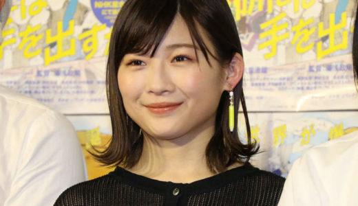 NHKドラマ「いいね!光源氏くん」出演、伊藤沙莉、プロフィールまとめ
